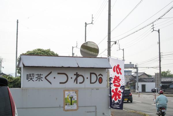DSC_0739